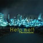 モーニング娘。52nd單曲 『Help me!!』 PV觀後感想 正式版PV公開 補感想
