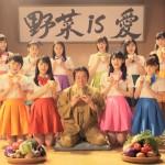 モーニング娘。'14 新廣告代言キタ━━━(゚∀゚)━━━!!!